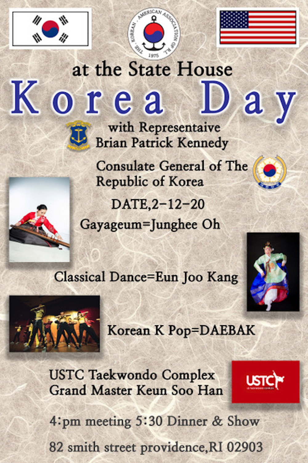 Korea Day-1 copy.jpg